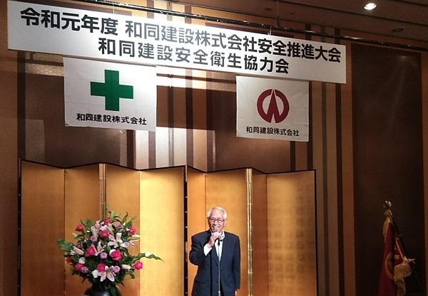2019懇親会 会長